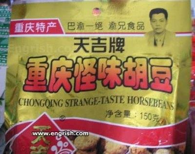 Horsebeans